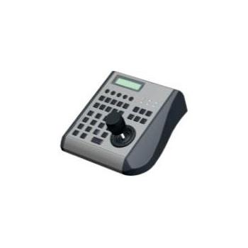 / CCTV |  AM-4853D-KB