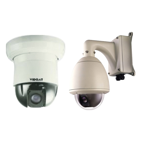 Speed Dome Camera Series