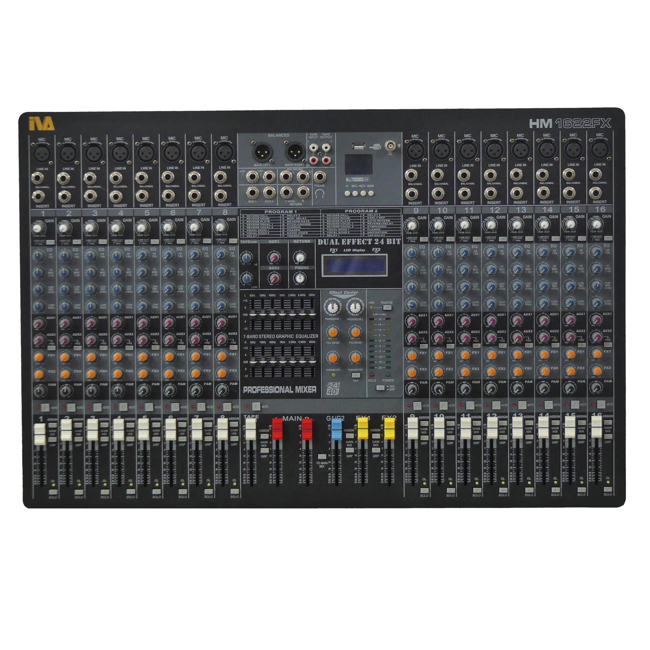 HM-1622FX Professional Mixer