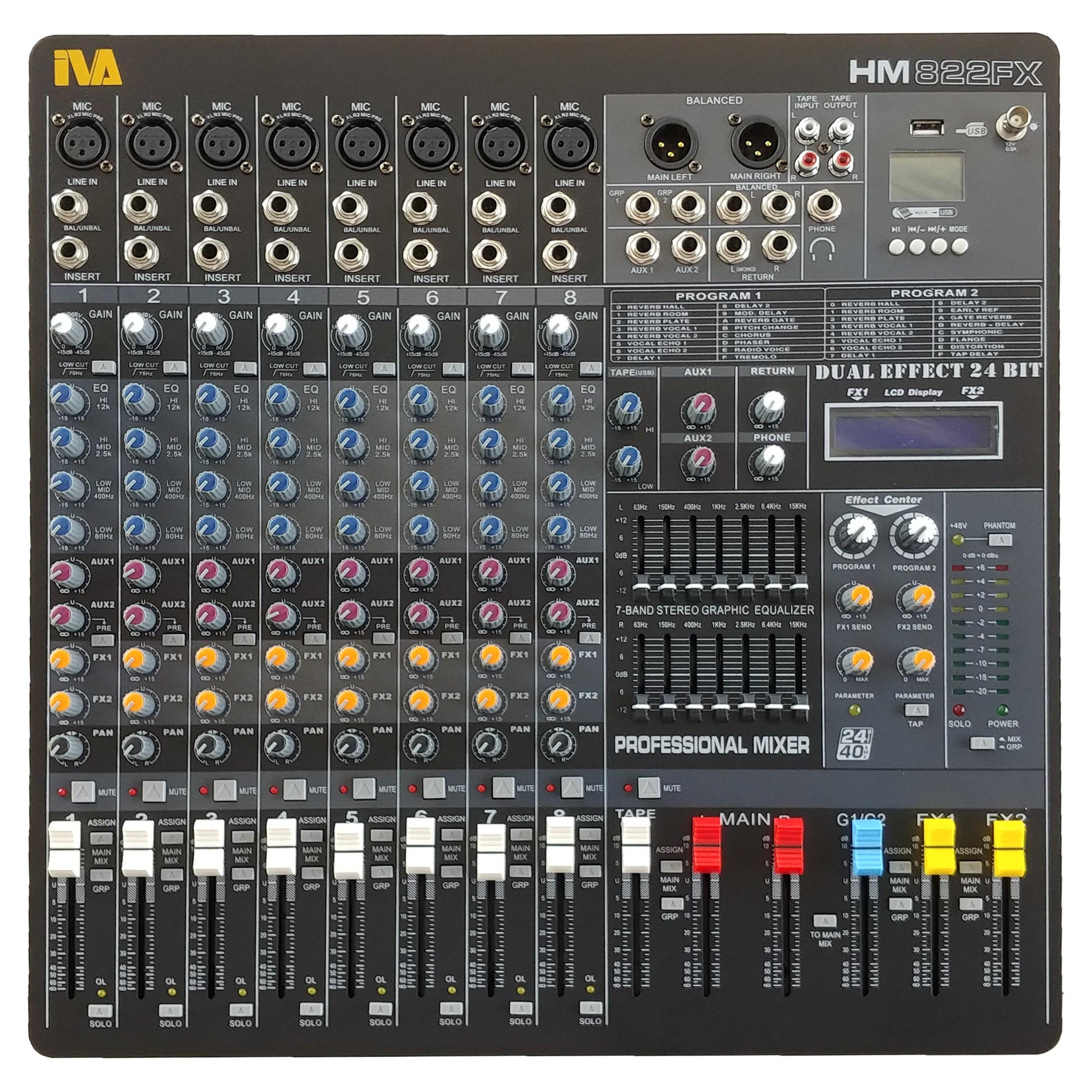 HM-822FX (8 Channel Mixer)