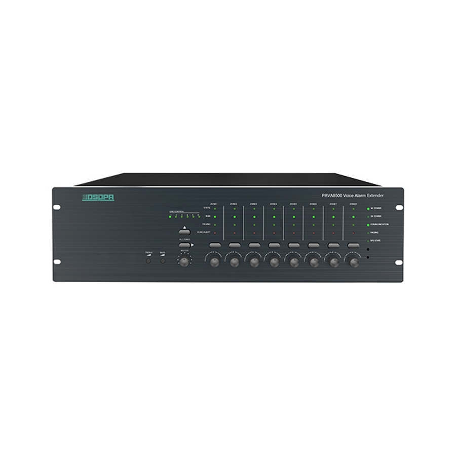 PAVA8500E 8 Zones 500W Voice Evacuation System Extender Amplifier