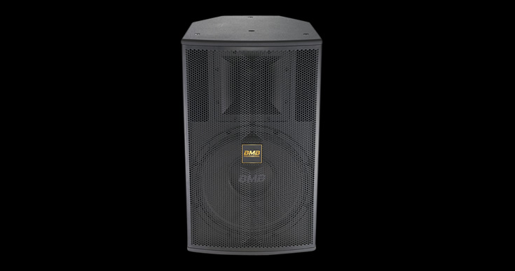 PA Speaker Perfect for Vocals  (Discontinued)